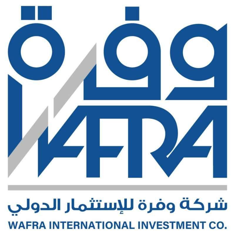 شعار شركة وفرة للاستثمار الدولي