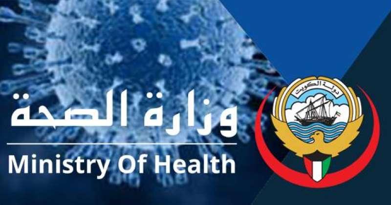 «الصحة»: لا وفيات حتى الآن مرتبطة بأخذ لقاح كوفيد-19