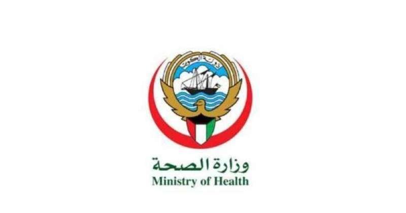 «الصحة»: 6 وفيات و1870 إصابة جديدة بـ«كورونا»