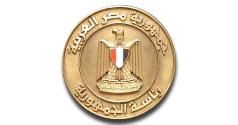 الرئاسة المصرية: دعم مسار الحريري السياسي لاستعادة الاستقرار في لبنان