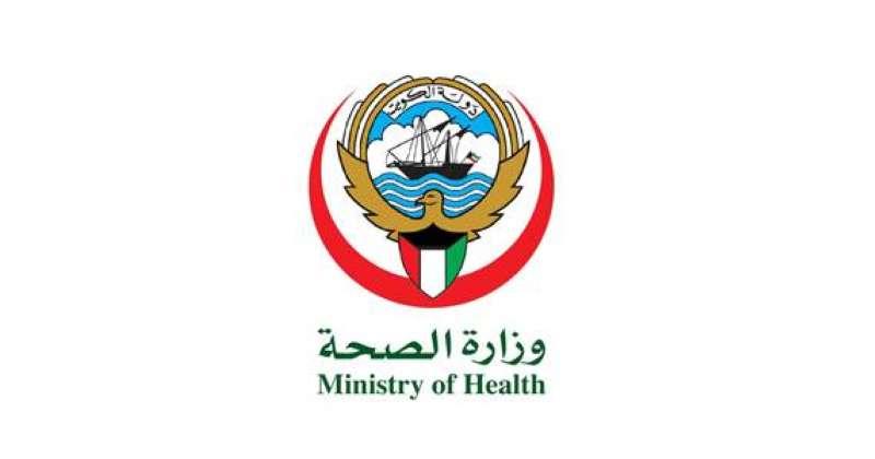 «الصحة»: 926 إصابة جديدة بـ «كورونا».. و9 وفيات