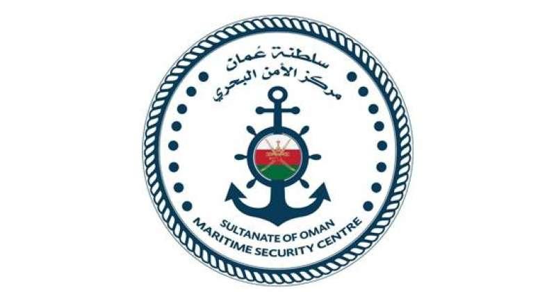 عمان تنشر سفنا للمساعدة في تأمين المياه الدولية