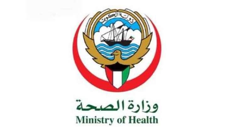 «الصحة»: حالتا وفاة و237 إصابة بـ«كورونا»