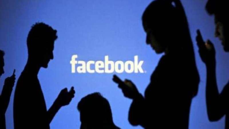 Facebook's algorithm confuses black people and monkeys