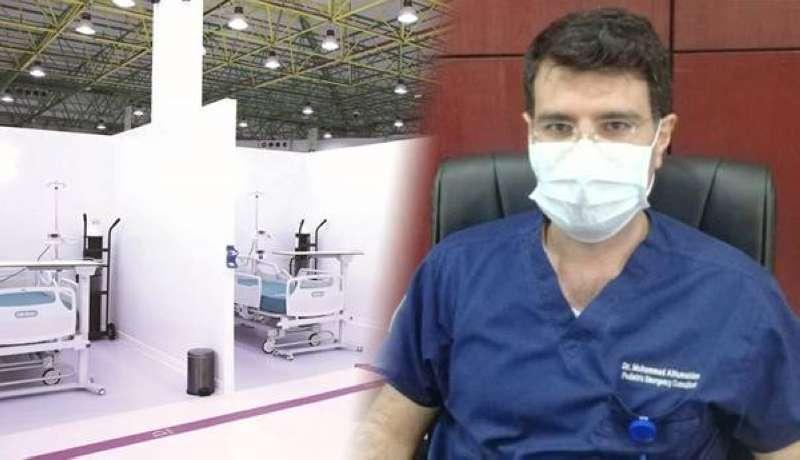 Dr. Muhammad al-Humaidan