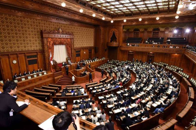Japan's parliament dissolved in preparation for general elections