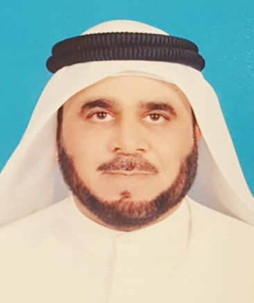د. جمال عبداللطيف الصالح